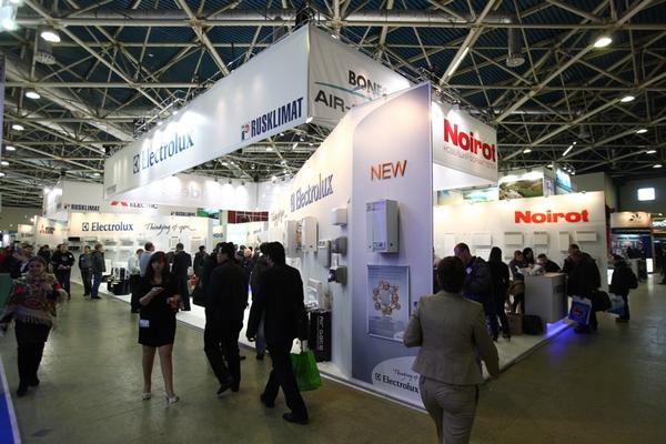 выставка холодильного оборудования