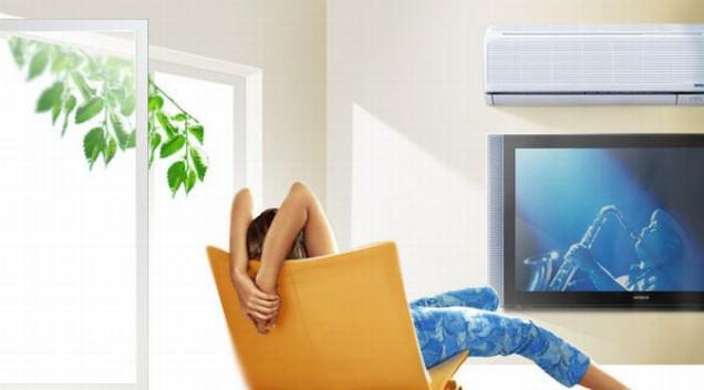 приобретение климатического оборудования
